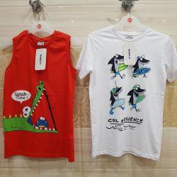 Çocuk Tişörtleri