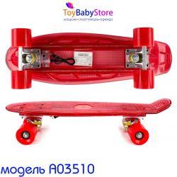Skateboard Penny Board kids new backlit