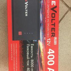 Pornire-încărcare dispozitiv REVOLTER ULTRA 8000 ma / h