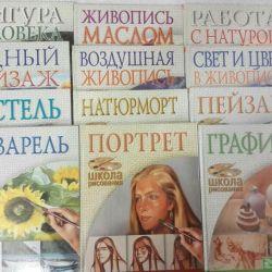 Συλλογή δώρων βιβλίων (τιμή για όλα τα 12 τεμ)