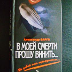 """Cartea lui Alexander Vargo """"Te învinovățesc pentru moartea mea"""