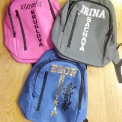 Personalized backpack for sports, school, fitness