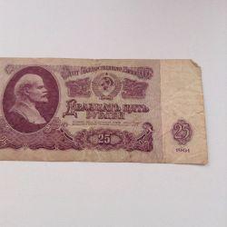 25 ruble din 1961