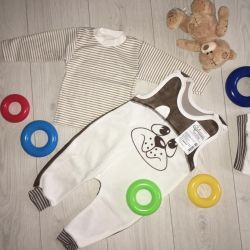 New set of three for a boy