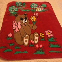 pătură copil