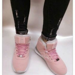 Winter sneakers NB