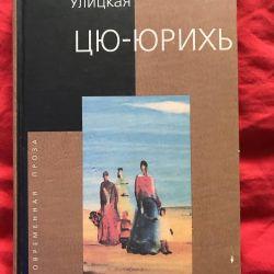 L. Ulitskaya Tsyu-Yurih