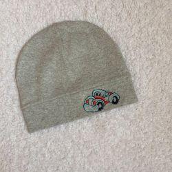Πλεκτά καπέλα