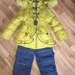 Χειμερινό κοστούμι 92 μέγεθος