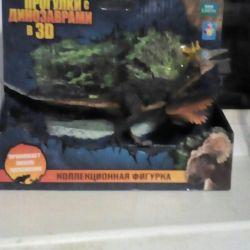Dinozor heykelcik