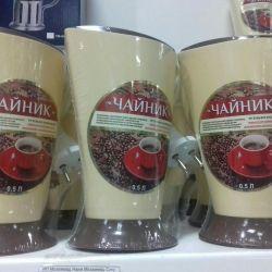 Кофеварки, новые.
