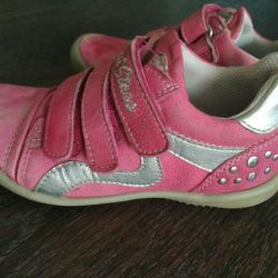 Sneakers, leather shoes 26