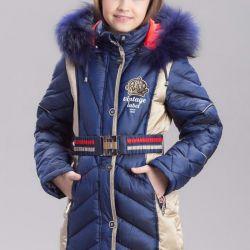 ΝΕΟ Χειμερινό παλτό