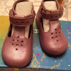 R. 20, Kotofey Shoes
