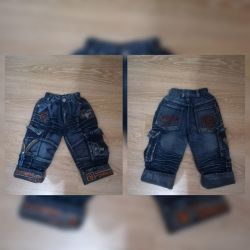 New Jeans for a boy