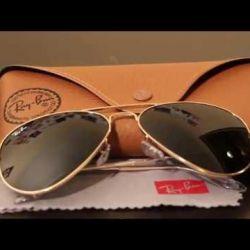 Sunglasses rei bin aviators