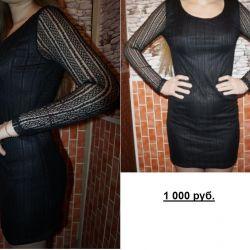 Dress tunic size 42-44