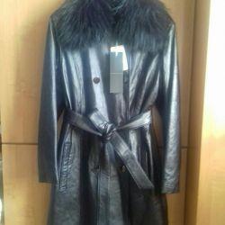 Coat leather Le Monique. New!