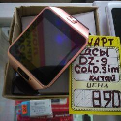 Νέο έξυπνο ρολόι χρυσού Sim Dz09