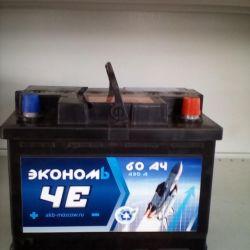 Аккумулятор Эконом 60AH 480A новый