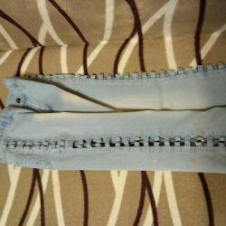 Pantaloni din denim