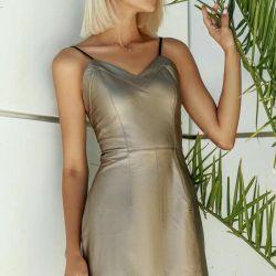 Short leather dress