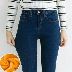 Kışlık kot pantolon