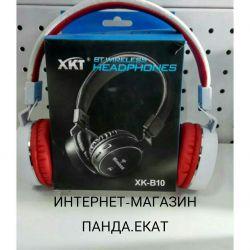 Наушники ХК-В10