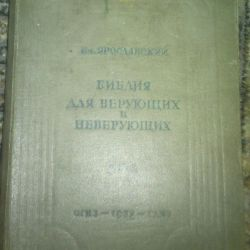 The book is a bible. The USSR.