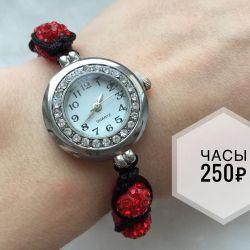 Νέο ρολόι