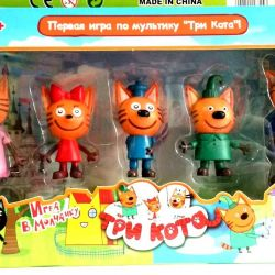 Set of figures from the cartoon Three cats