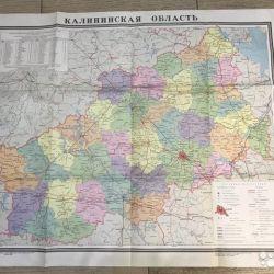 Карты областей СССР/сср/асср Горьковская,Ленинград
