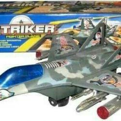 Uçak - savaşçı