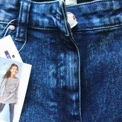 New German skinny teens jeans on a girl