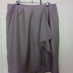 New designer skirt, 50r. Glance