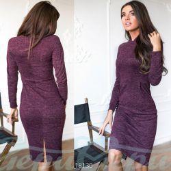 Платье новое ангора