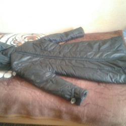 Пальто женское(синтипон)
