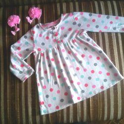 Φόρεμα 86-92cm