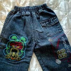 Çocuk kot pantolon