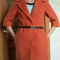 Παλτό Kira Plastinina