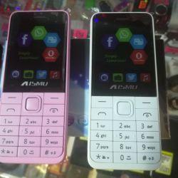 Νέα τηλέφωνα kisma k230