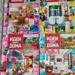 Magazines 8 pieces - 100 rubles