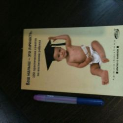 Book your baby is a personality