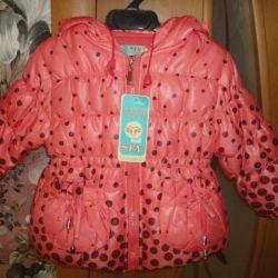 Курточка демисезонная новая р 86-92 см (1-2 года)