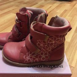Children's shoes, d / s