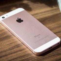 New iPhone SE (16gb), rose gold