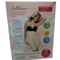 Corrective underwear