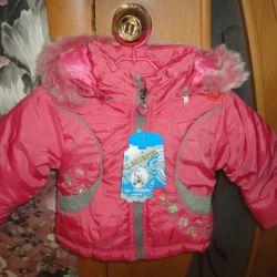 Курточка Sky зимняя новая р. 81-90 см 1,5-2,5 года