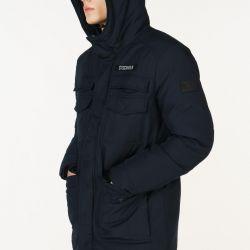 BAON Down Jacket