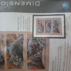 Dimensions cat max